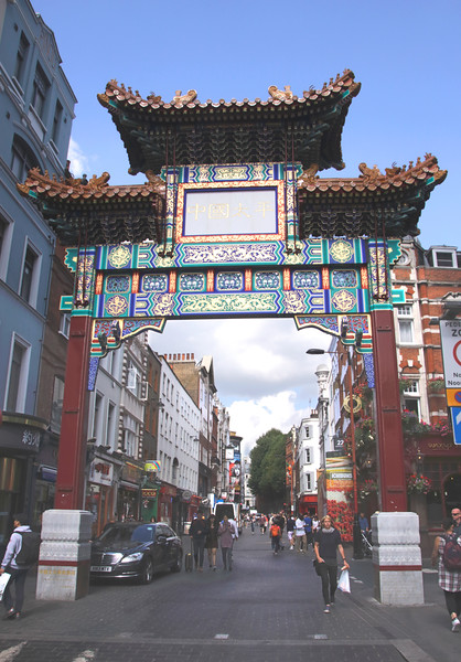 Chinatown gate at Wardour Street London