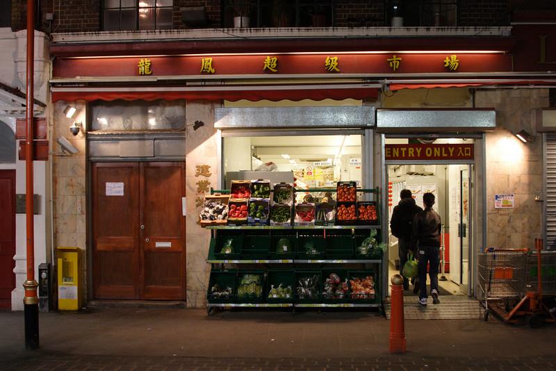 Grocery store Chinatown London at night January 2008
