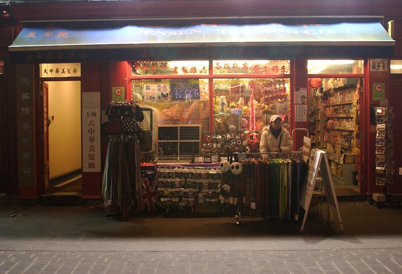 Shop at Chinatown London January 2008