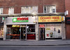 Sex Shop and Maoz Vegetarian takeaway shop Soho London