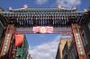 Entrance gate to Gerrard Street Chinatown London