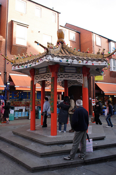 Mini Pagoda Chinatown London November 2007