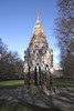 The Buxton Memorial Victoria Tower Gardens Westminster London