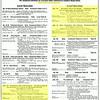 UP PTT 2-14-37 p13c