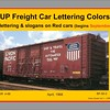 UP Freight Car P&L Oct 2010 p31