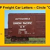 UP Freight Car P&L Oct 2010 p38