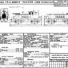 TR5<br /> #1873 to 1877   (5 cow & calf units)<br /> L-23-2 rev A, 3-'73