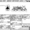 SW7<br /> #1800 to 1824   (25 units)<br /> L-21-1 rev A, 3-'73