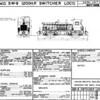 SW9<br /> #1847 to 1866   (20 units)<br /> L-22-2 rev B, 3-'73