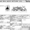 SW9<br /> #1825 to 1846   (22 units)<br /> L-22-1 rev A, 3-'73