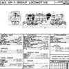 GP7<br /> #100 to 127   (28 units)<br /> L-30-1 rev A, 3-'73