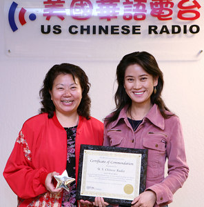 Asian-American Hero Award10.24.2006