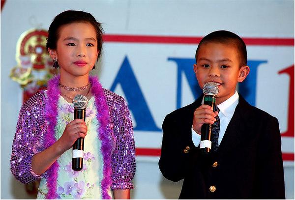 US Chinese Radio Chinese New Year Party
