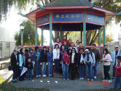 Samon fish tour