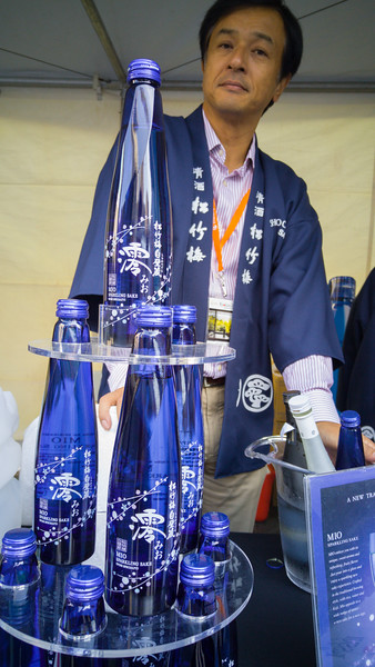 Sake tasting at Sake Summit 2015