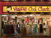 Clothing store on the Las Vegas strip