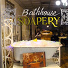 Hot Springs Arkansas, Bathhouse Soapery Store