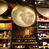 Boise, Shopping, Basque market Paella Pans