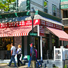 Bar Harbor Maine, Colorful Ice Cream Shoppe