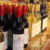 Brenham-Washington County Texas, Saddlehorn Winery