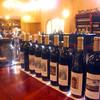 Fredericksburg Texas, Becker Winery