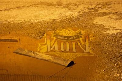 NOLA Brewing Company