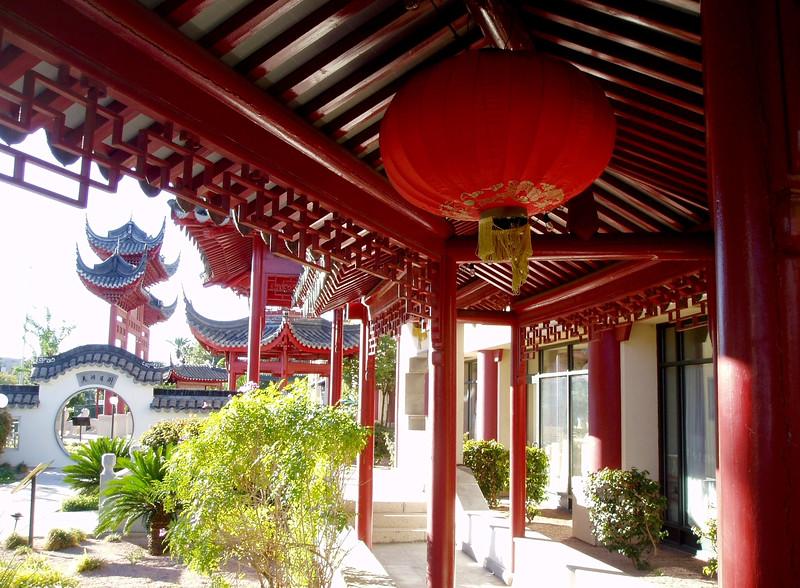 AZ-Phoenix-Chinese Cultural Center-2004-12-19-0023