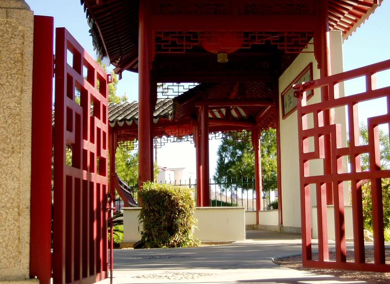 AZ-Phoenix-Chinese Cultural Center-2004-12-19-0020