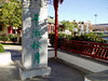 AZ-Phoenix-Chinese Cultural Center-2004-12-19-0027