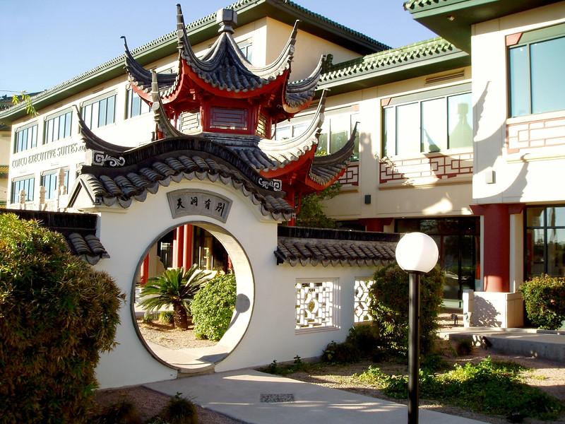 AZ-Phoenix-Chinese Cultural Center-2004-12-19-0008