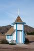 "A recent vist and some research explains why the Chapel was missing a year ago... Yuma, AZ-Small Chapel Rebuilt after </font> <a href=""http://www.yumasun.com/articles/storm-72771-pratt-church.html""> <font color=""Aqua""> Storm Damage </a> </font>"