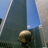 World Trade Centre - Sculpture<br /> Manhattan, NYC, USA