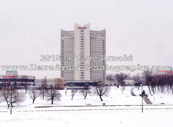 Belarus Hotel (Near Sports Palace)