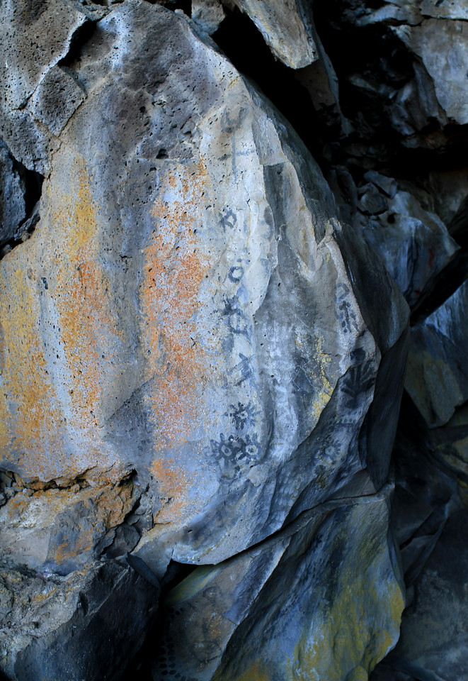 Historic Native American pictographs