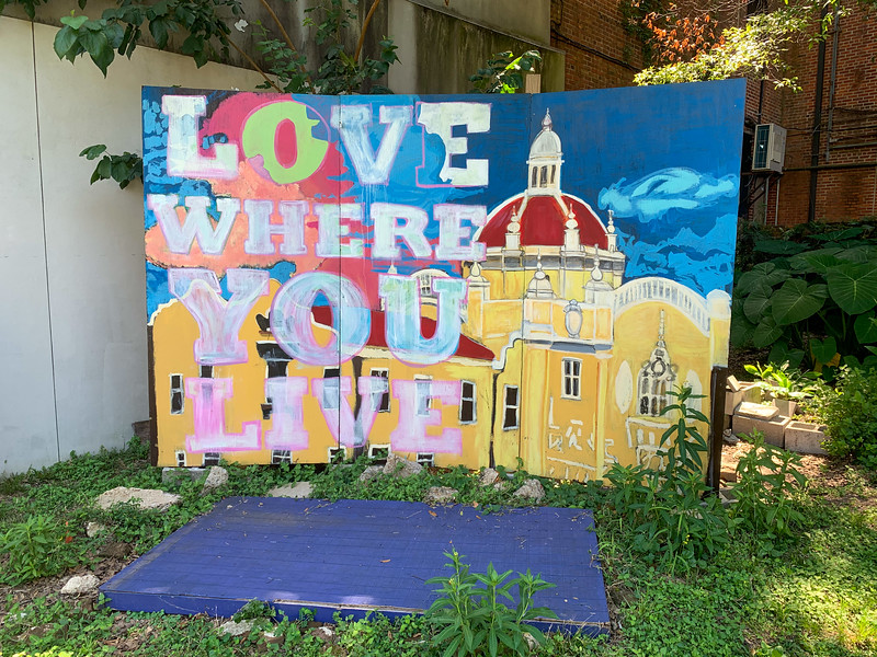 love where you live mural mobile