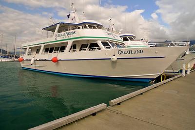 Seward Waterfront
