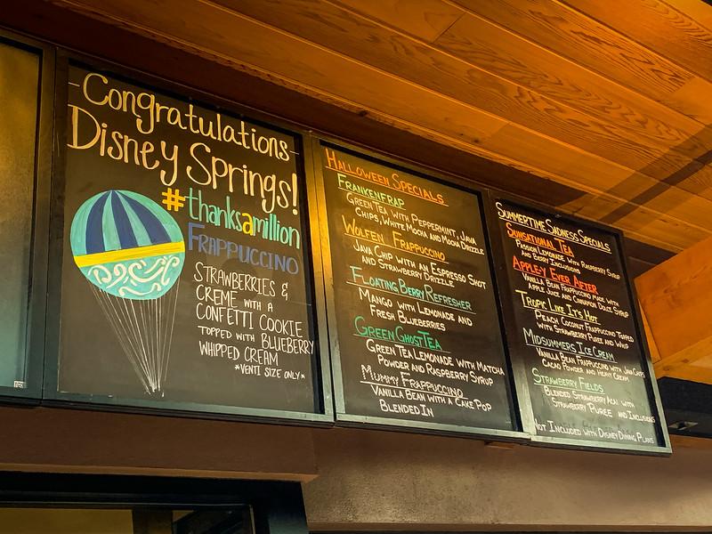 disney springs starbucks menu
