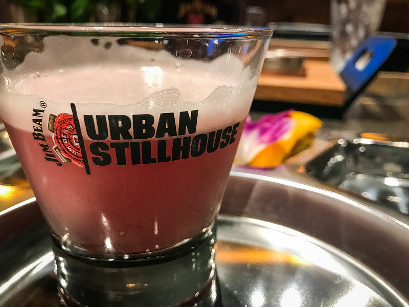 jim beam urban stillhouse louisville