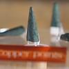 Copper arrow points