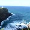 Kilauea Point (and Lighthouse)