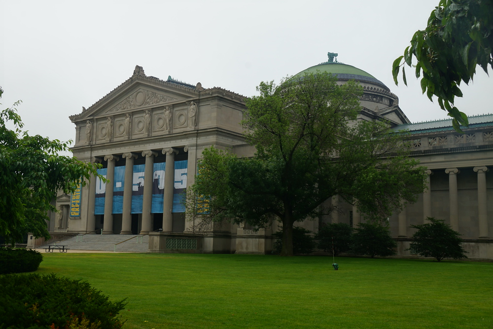 The Museum or Science and Technology in Chicago