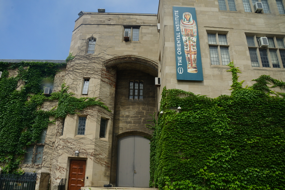 The Oriental Institute Museum at the University of Chicago