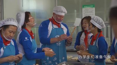 2019 China Service Trip