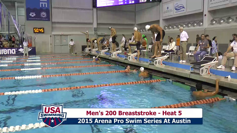 Mens 200 Butterfly Heat 5