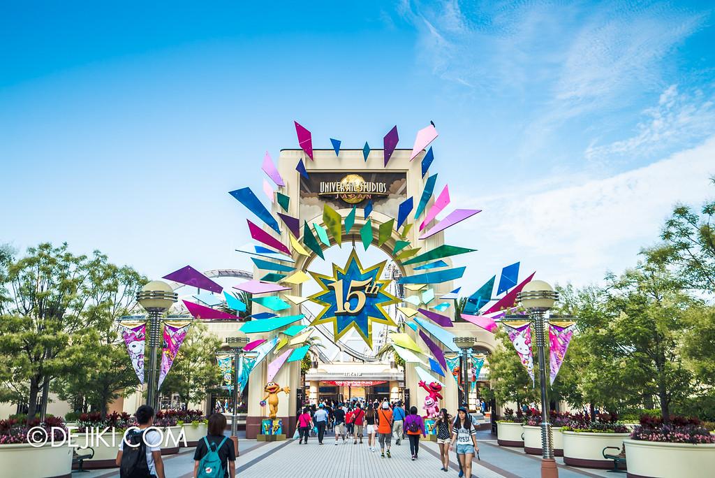 Universal Studios Japan - Park Gates