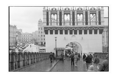 Moscow, Russia USSR August 1990