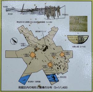 Sakushu Kotoni River site map