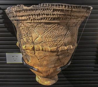 Unusual Satsumon Period Pot