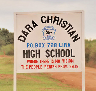 Dara Christian High
