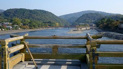 Uji Bridge